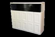 Lampart LB 50 gázkonvektor parapetes